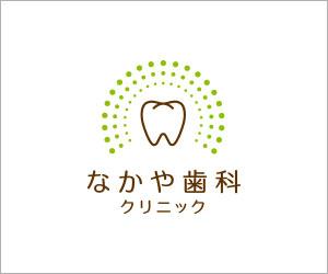 入れ歯の悩み
