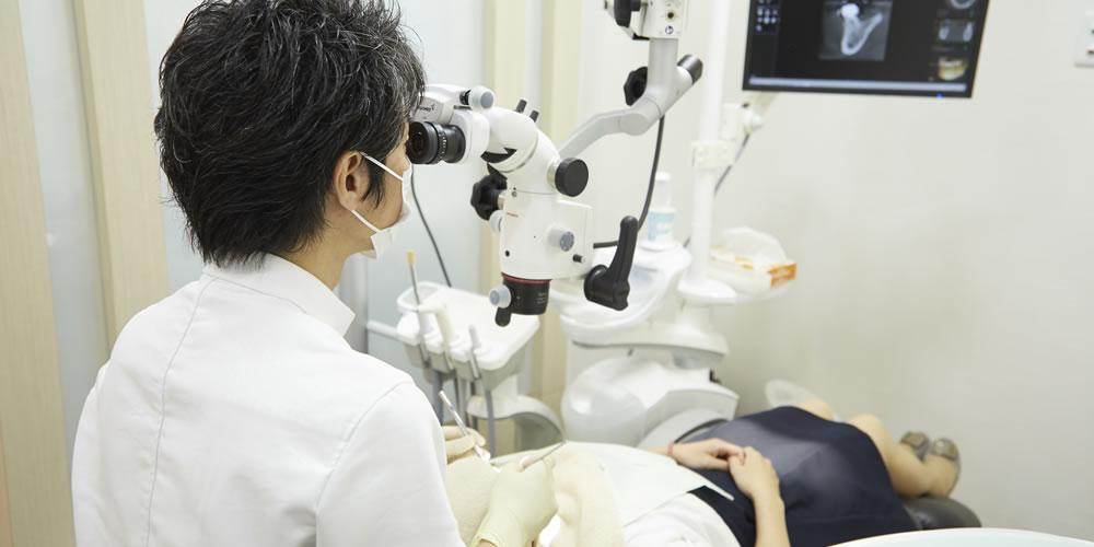 高度な精道治療